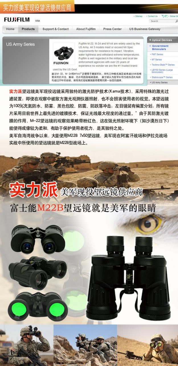 日本富士能便携式双筒望远镜KF 8X25 M
