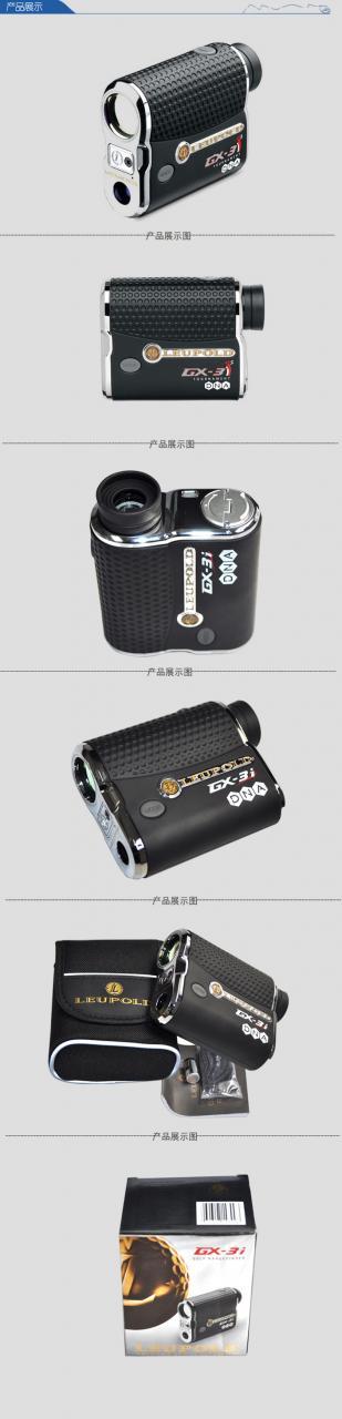 Leupold 里奥波特激光测距仪 6×22 GX-4i2 119088